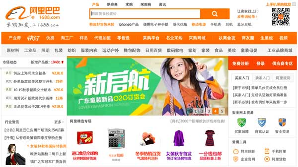 Tìm hiểu Alibaba - trang web bán hàng quốc tế lớn nhất Trung Quốc